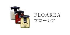 FLOAREA フローレア
