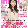 2013.02 InRed(表面)