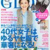2013.06 GLOW(表面)